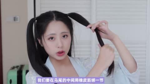 【发型教程】无发包温柔可爱发型,日常汉服出行就选它!