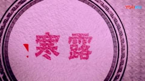 《汉服传承》第七十四期 寒露 深衣制
