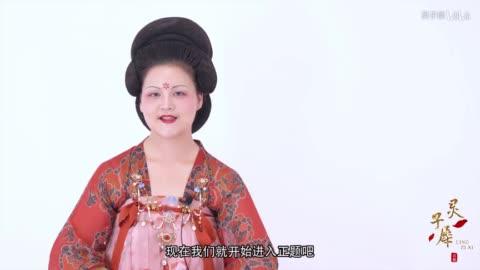 【汉服视频】戴发簪的女人绝不认输