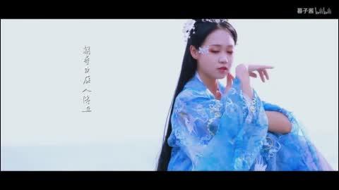 【暮子酱】汉服舞蹈❀云裳羽衣 羽忆