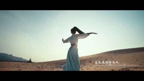 【汉服视频】璇玑嘛嘛又出山啦,新作品《长城之下》!