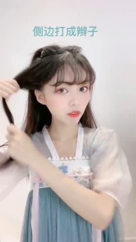 【汉服发型】美妆小新:不用假发包,就可以扎出超级简单的古风发型教程
