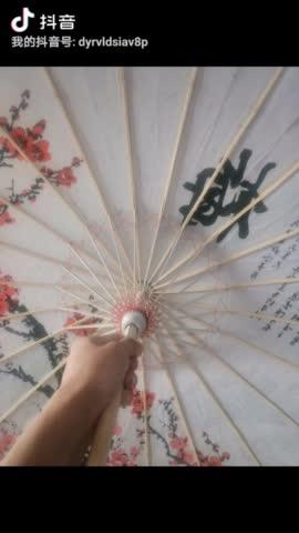 中国文化油纸伞